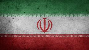 Iran responds to Trump's totalitarian policies