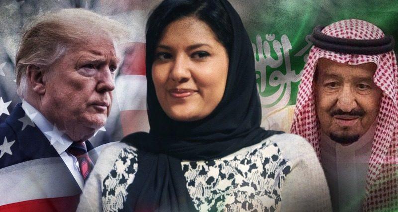 Saudi princess to reconcile Washington with Riyadh