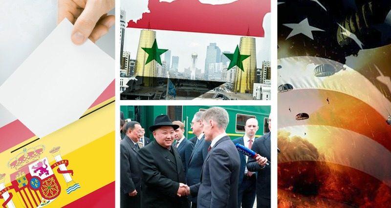 Nur-Sultan talks, Spanish elections, Kim in Russia