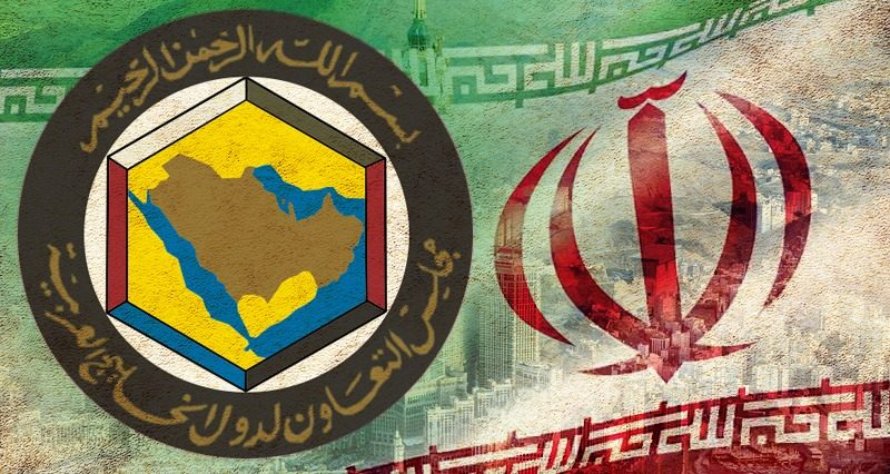 Gulf Cooperation Council Summit: What Does It Have in Store for Iran?