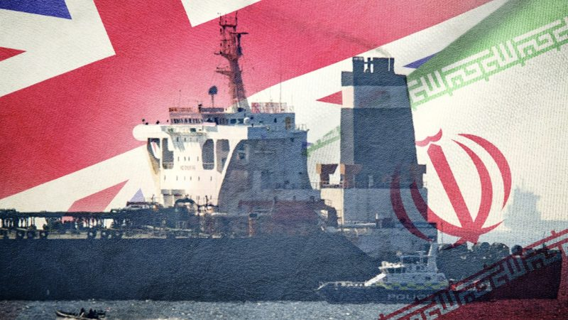 Yet another provocation in Hormuz Strait