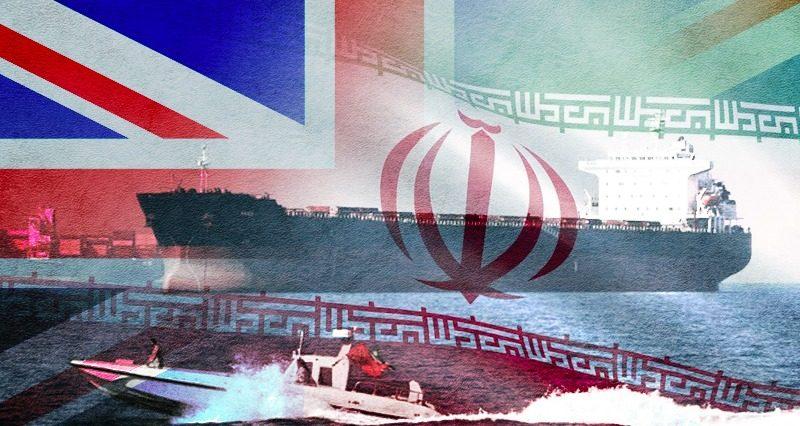 The Future of Iran-UK Tanker Crisis