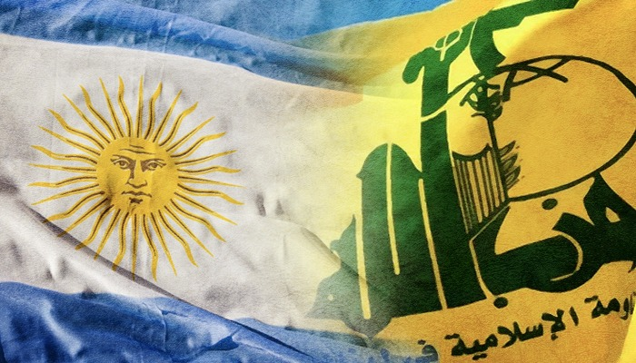 Why did Argentina declare Hezbollah a terrorist group?
