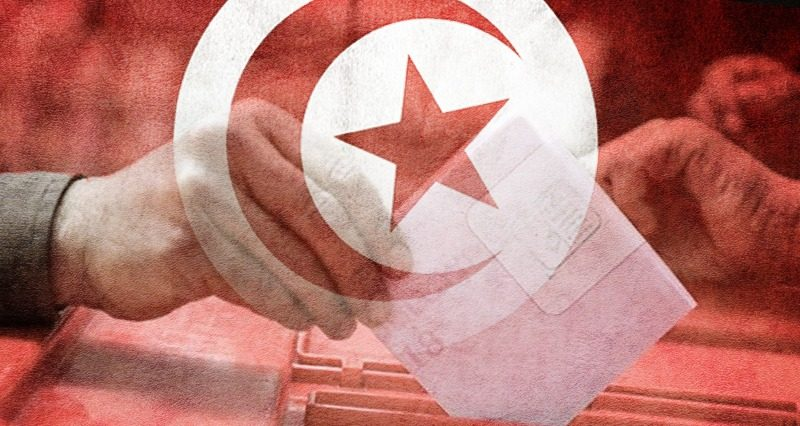 Presidential elections in Tunisia: who are the globalists betting on?