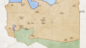 Is there a solution for the Libyan crisis?