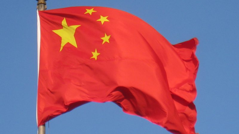 Is China a globalist state?