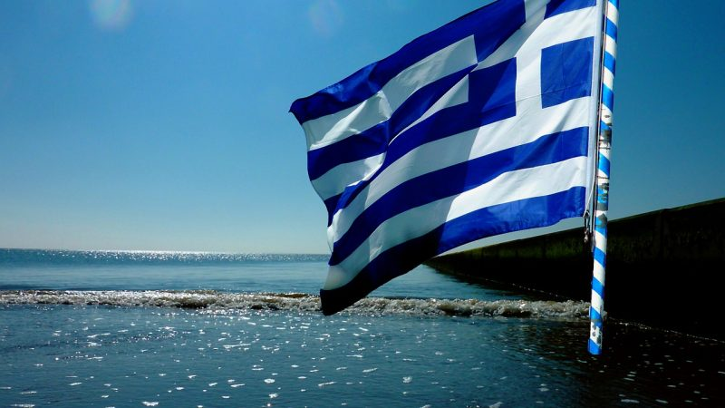 Whither Greece?