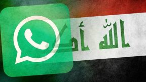 Iraqi WhatsApp groups in the age of Coronavirus