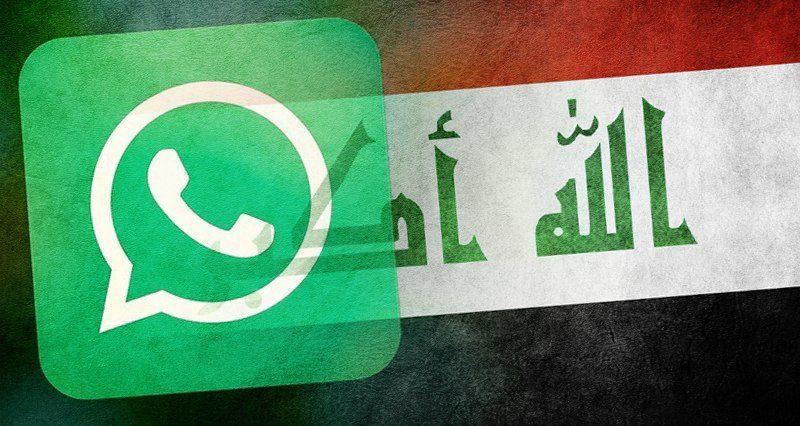 Iraqi WhatsApp groups in the age of Coronavirus
