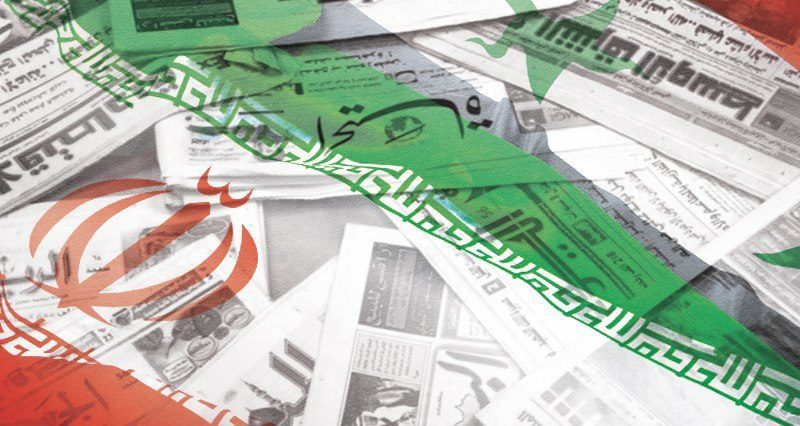 Who's behind the recent acts of sabotage in Iran?