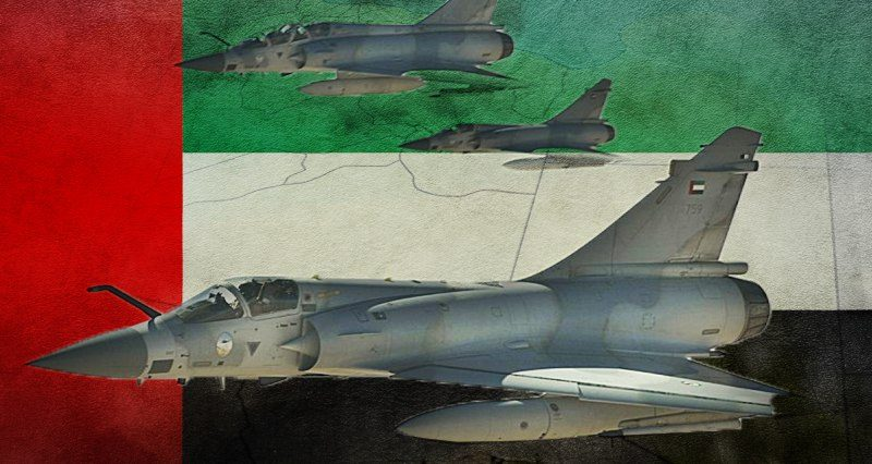 Al-Watiya airstrikes: is the UAE adding oil to the Libyan fire?