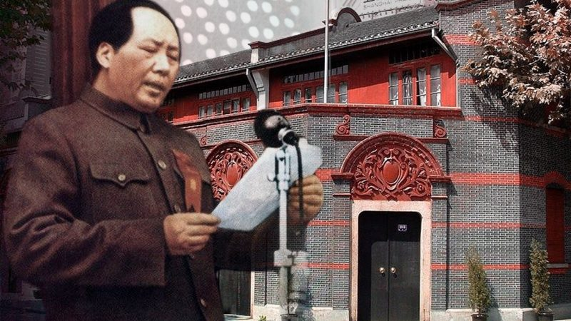 To understand China, we must understand the Communist Party