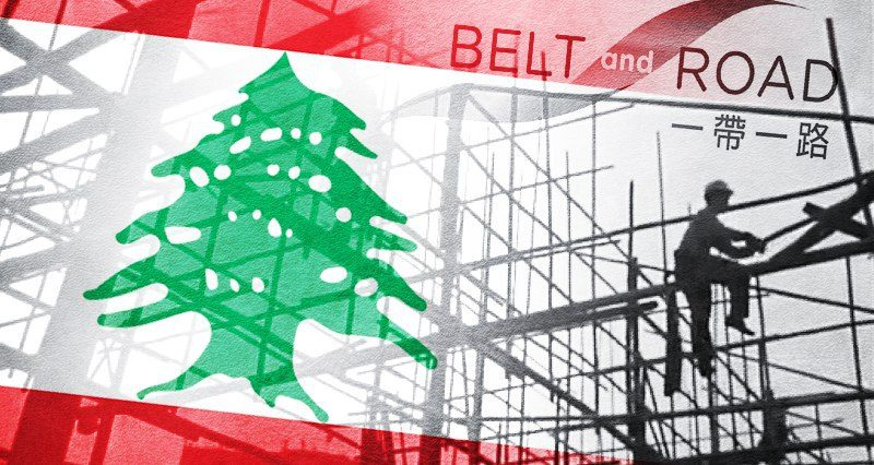 The Belt and Road Initiative and the Explosion in Beirut harbor