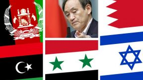 Bahrain–Israel, Syria, New PM in Japan, talks on Libya and Afghanistan
