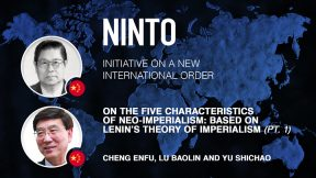 On the Five Characteristics of Neo-imperialism: Based on Lenin's Theory of Imperialism (Pt. 1/2)