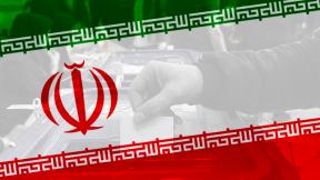 The new Raisi government in Iran