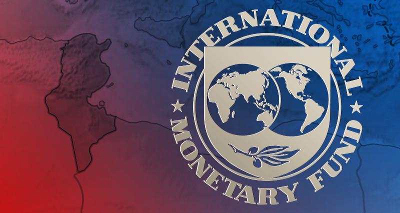 IMF's shadow over Tunisia