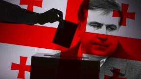 Saakashvili's latest adventures
